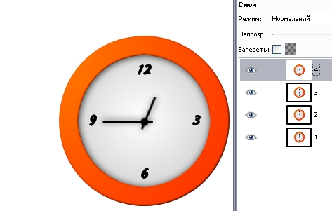 анимация часы скачать - фото 9