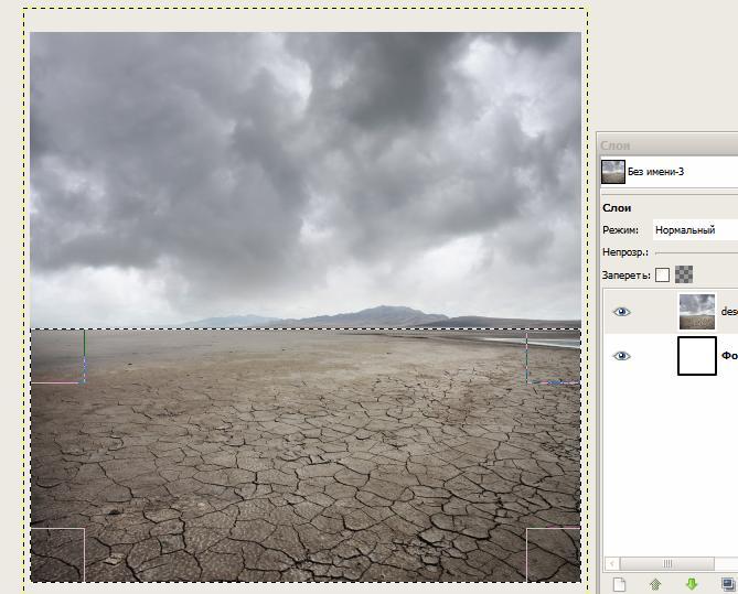 Изображение пустыни на новый слой